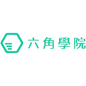 六角學院 臺灣