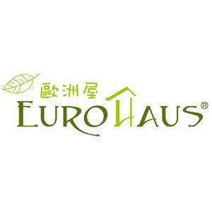 Eurohaus 歐洲屋 臺灣