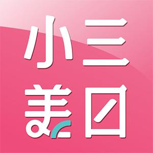 小三美日 臺灣