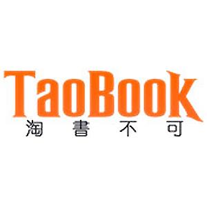 TaoBook 淘書不可