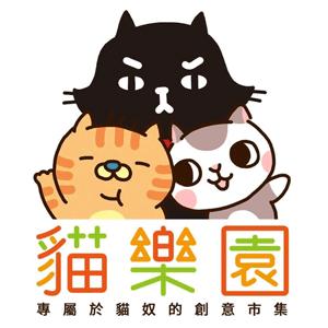 貓樂園 台灣