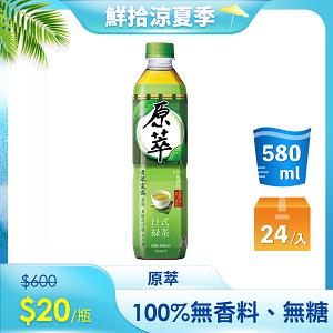 原萃日式綠茶580ml(24入/箱)