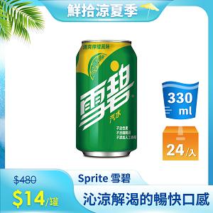 雪碧易開罐330ml(24入/箱)