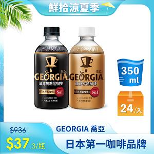 滴濾咖啡350ml(24入/箱)