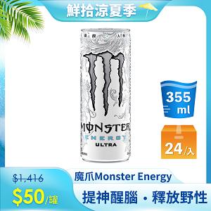 碳酸飲料易開罐355ml(24入/箱)