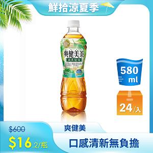 爽健美茶經典原味535ml(24入/箱)