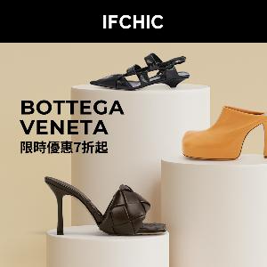 Bottega Veneta 鞋子7折起