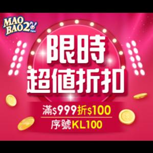 MaoBao2