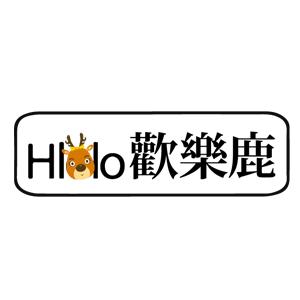 Hlolo 歡樂鹿 台灣