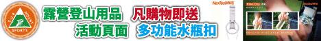 【2021最新露營推薦】全台Top 30免搭帳免裝備露營住宿、懶人豪華露營車推薦! - threeonelee.com