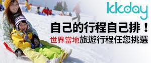 Aerobile, Free to Talk - AeroBile 翔翼通訊:[2018濟州島遊記]帶著Aerobile翔翼通訊的韓國上網全球蝴蝶機分享器、韓國5日吃到飽上網卡跟著Ayumi去韓國濟州島來個輕旅行吧