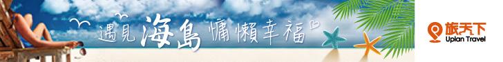 小綿羊藥膳養生鍋(海安店):§雨神§【台南中西區─美食】小綿羊藥膳養生鍋★溫和中藥草調配,濃郁甘甜的火鍋湯…一定要來試試!