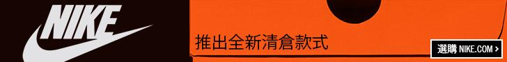 自行車環島!【勇腳行程一次性10天環島】飆風環台達成難度:★★★★ - threeonelee.com