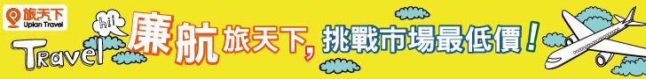 【韓國釜山自由行】釜山便宜機票、景點行程安排、住宿推薦、交通懶人包! - threeonelee.com