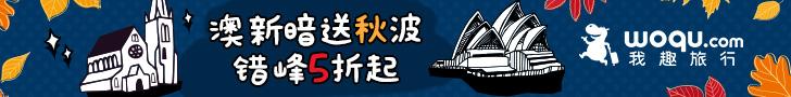 瘋格滷味:§雨神§【台南東區─美食】瘋格滷味★哇!鍋燒意麵裡居然有超大天使蝦耶!