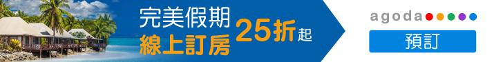 【2021春浪音樂節.海線】時間地點、卡司DJ陣容、票價、交通方式、白沙灣周邊住宿...等春浪活動攻略 - threeonelee.com