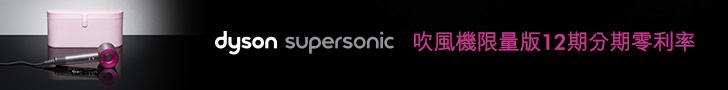 """【文博會xLINE原創市集】貼圖明星""""白爛貓""""創作者等50位名人共襄盛舉! - threeonelee.com"""