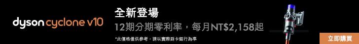 【蘇花改初體驗】蘇花改路線、台 9 線&台 11 線景點、花東自由行住宿推薦! - threeonelee.com