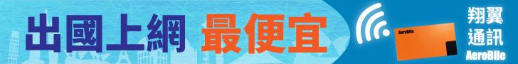【2020合掌村點燈】白川鄉合掌村冬季限定版點燈活動、交通全攻略! - threeonelee.com