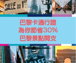 【2021全球瘋倒數】出國跨年去!10大熱門海外跨年必去國家 - threeonelee.com