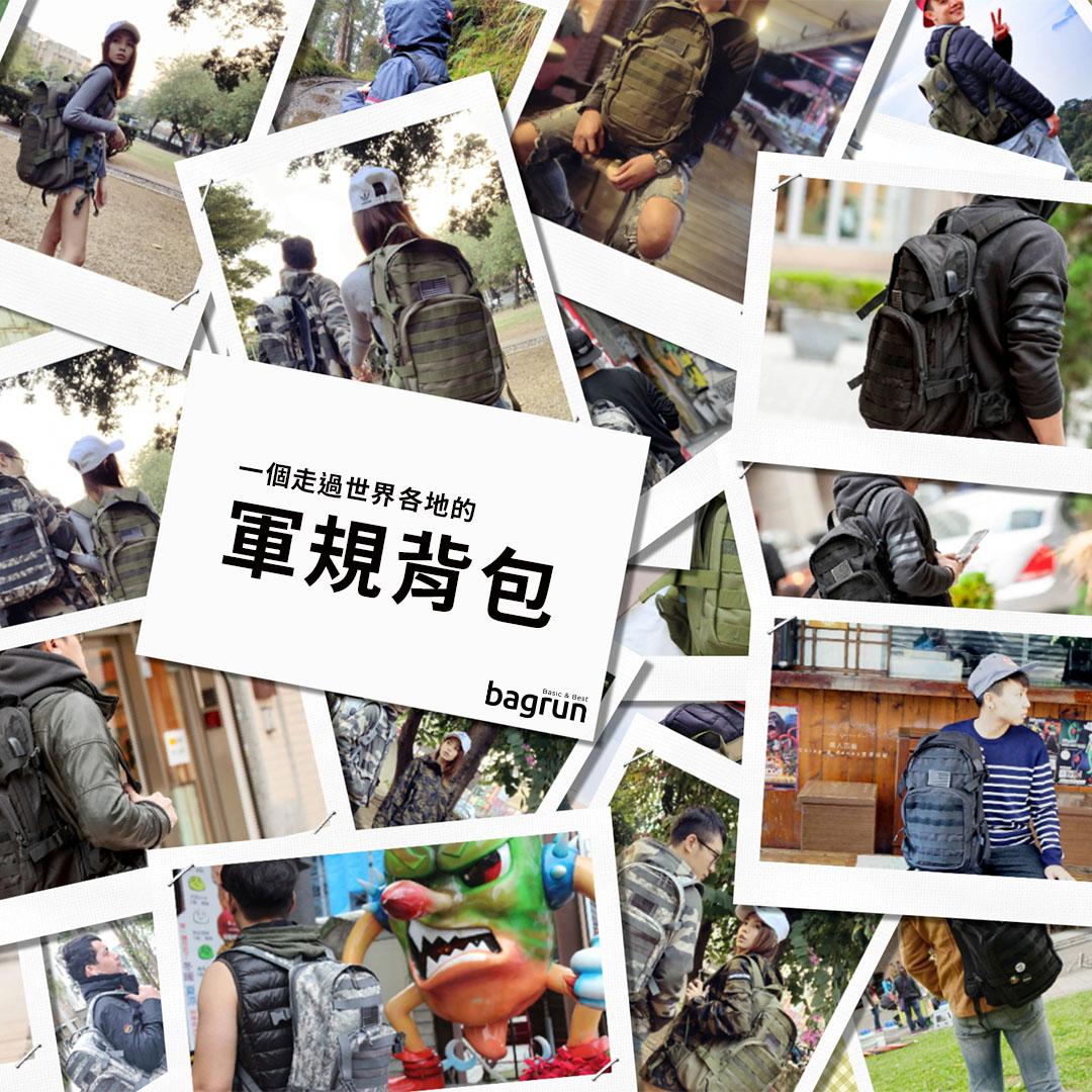 bagrun機能後背包(戰地迷彩風)-軍用MOLLE系統、USB孔設計,旅行背包推薦-礁溪一日遊實測