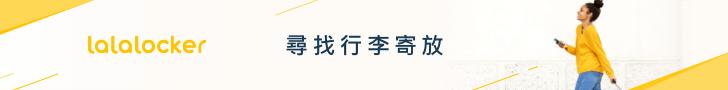 【2021日本開運景點】東京香火鼎盛、人氣超旺、籤卦最靈驗的神杜 - threeonelee.com