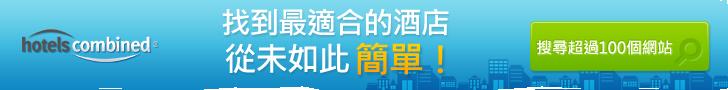 布萊恩紅茶(台南崇德店):§雨神§【台南東區─美食】布萊恩紅茶-台南崇德店《口碑券體驗》